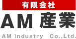 AM産業 AM industry Co.,Ltd.